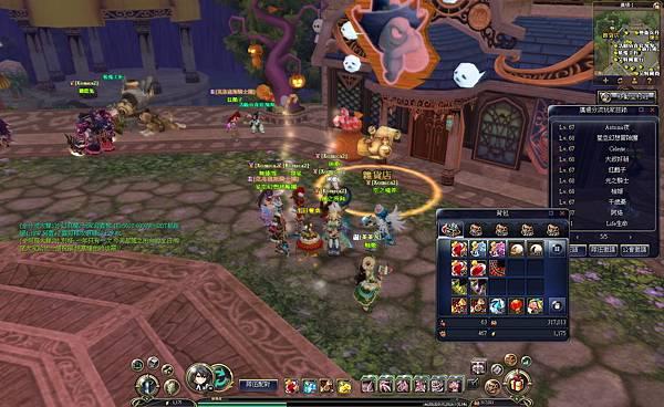 2011-11-2 23_30_33.jpg