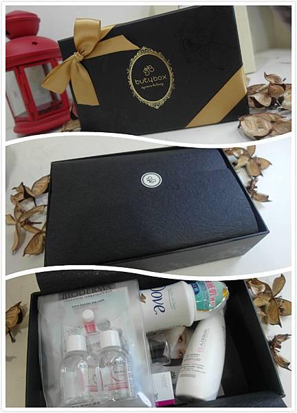 【流行】男孩女孩還在煩惱七夕禮物的看過來 *  butybox 8月體驗盒 (文末贈獎)