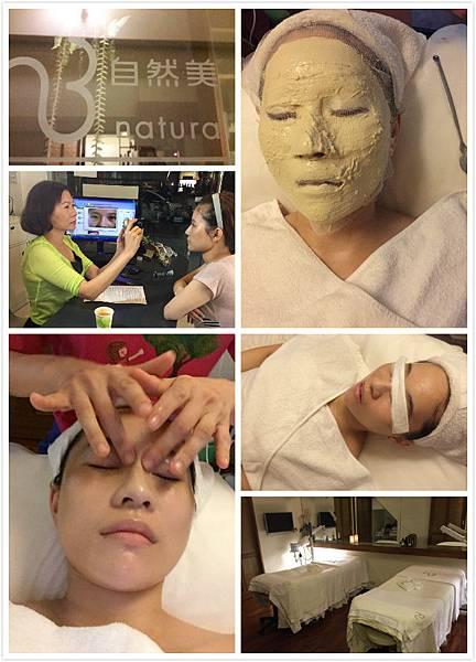【保養】毛孔粗大好惱人呵護自己好好做點保養 * Natural Beauty自然美 NB-1細緻毛孔臉部課程