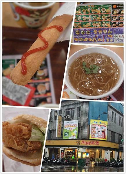 【美食】南部必吃俗又大碗美味台灣式速食 * 高雄西子灣 丹丹漢堡