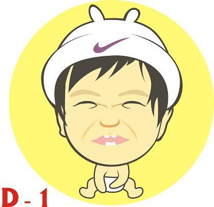 三米-小妹妹-D-1.jpg