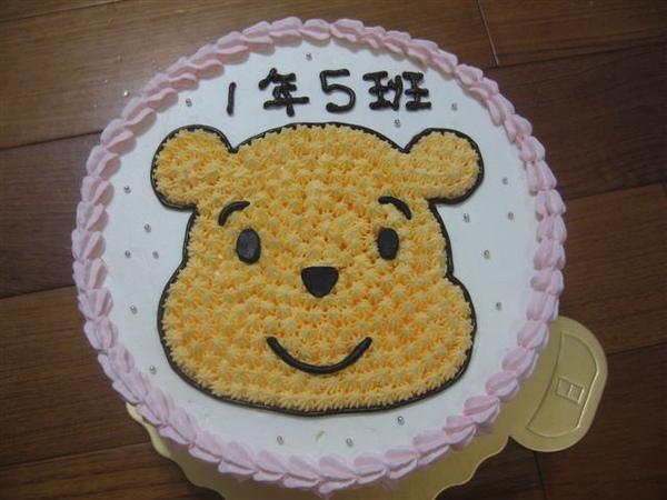 平面小熊維尼造型蛋糕