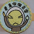 米魯蛋造型蛋糕