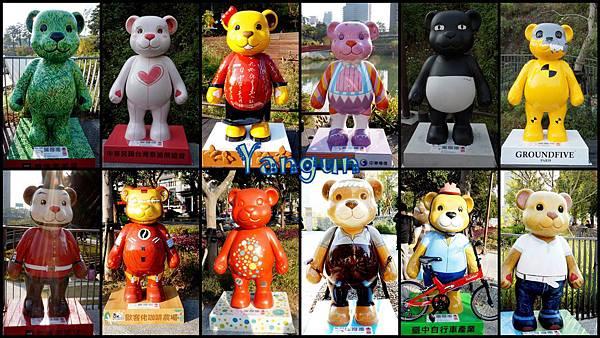 熊熊+聖誕村1.jpg