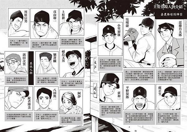 kano漫畫
