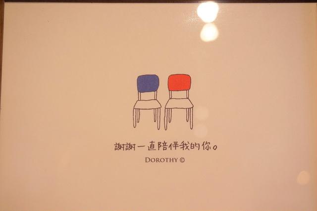 DSC09345