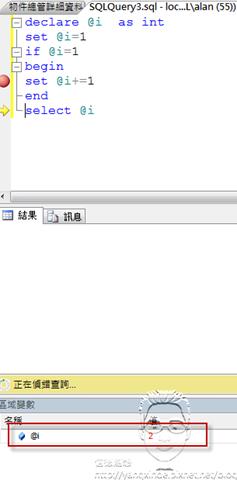 25496181:sql server 2008 可以Debug sql