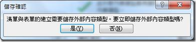 SNAGHTML133601f