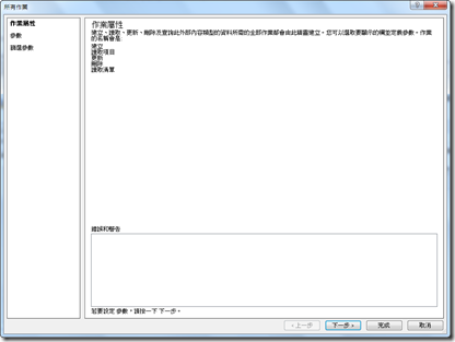 SNAGHTML13029f2