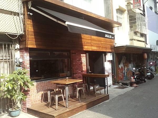 西區 JUGGLER CAFE-2