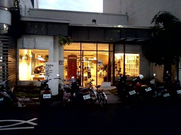 西區 豆腐35(TOFU35) 向上北路店 2