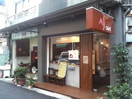 中區 順咖啡 (順CAFÉ )