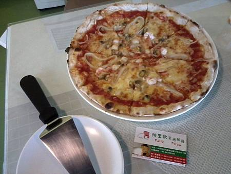 北屯區 帕里歐窯烤披薩 3