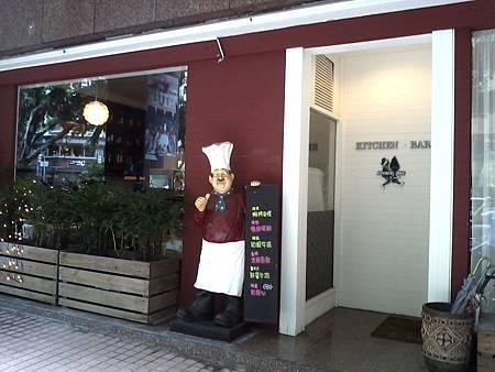 南屯區 天母盛鑫食堂 台中店