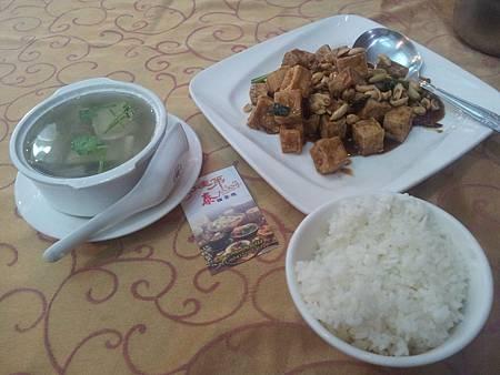 西區 莎哇第泰國餐廳 3
