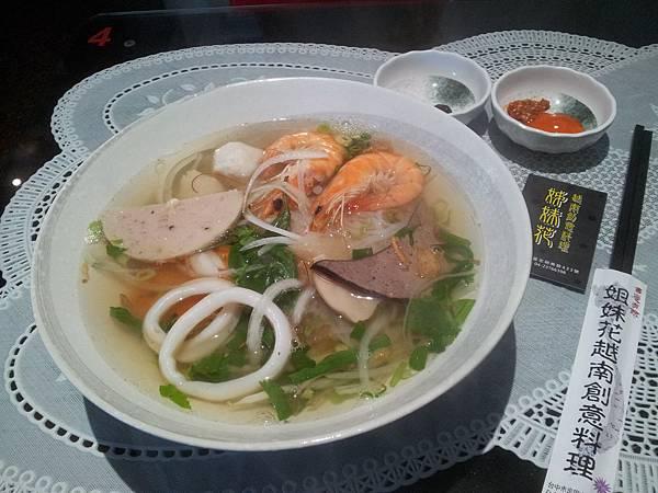 西區 姊妹花越南創意料理 2