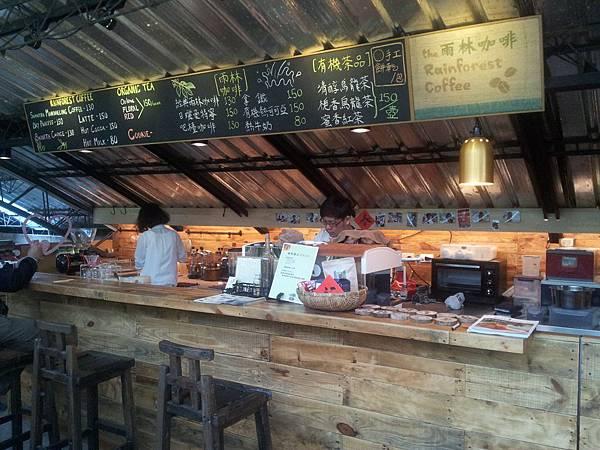 北區 咖啡部落 雨林咖啡 樹合苑 8
