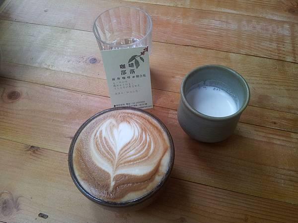 北區 咖啡部落 雨林咖啡 樹合苑 2
