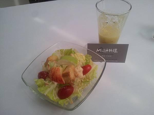 北區 Mia+料理 6