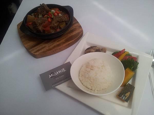 北區 Mia+料理 3