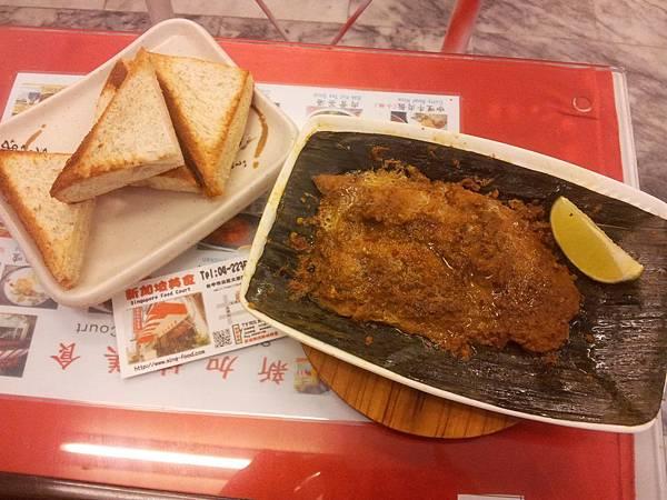 北區【台中】新加坡美食 3