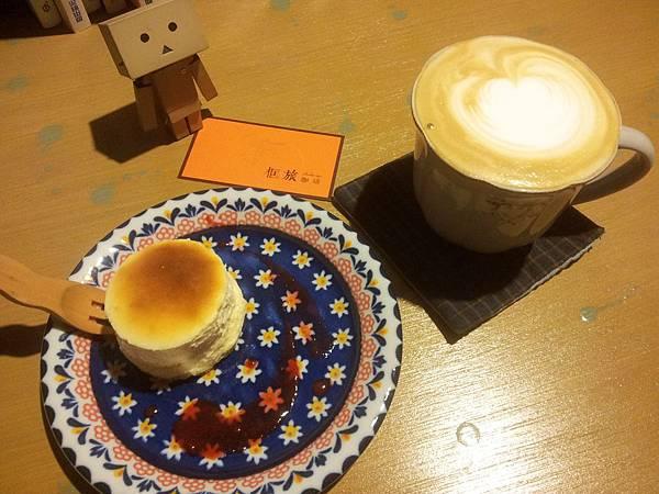 北區 框旅咖啡 2