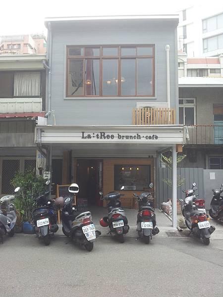 西區 La: tRee brunch café 樹兒早午餐