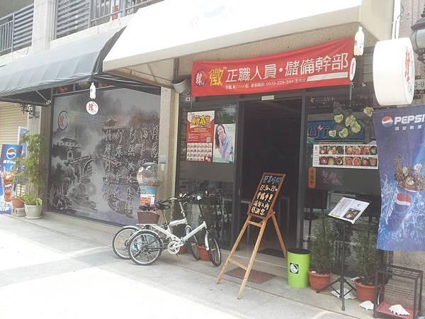 北區 韓34韓國料理 (한삼사) 一中店