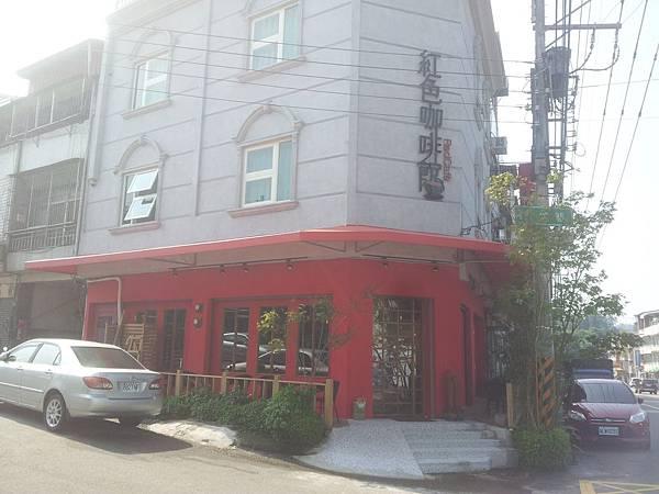 北屯區 紅色咖啡館