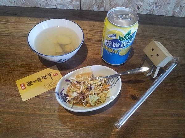 西屯區 秋刀鬪肥牛 (サン鬪ひウシ)-3