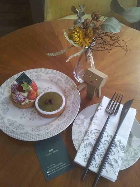 西區 綠廊精品美食 Aux allées vertes-2