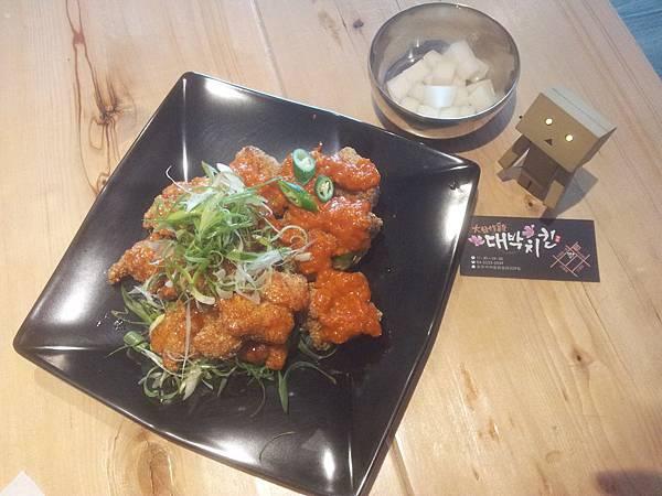 中區 大發炸雞 (대박) 2