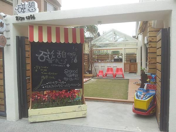 南屯區 碰憩咖啡館Risu cafe