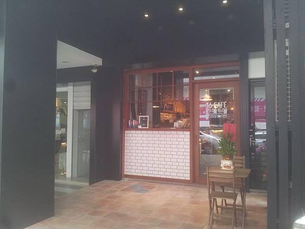 東區 16 CAFE