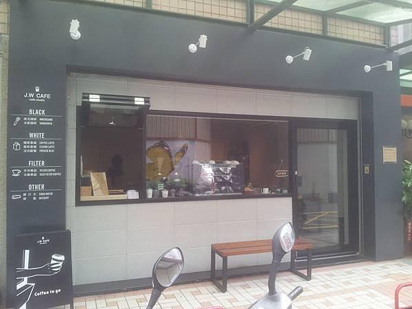 南屯區 J.W. Cafe