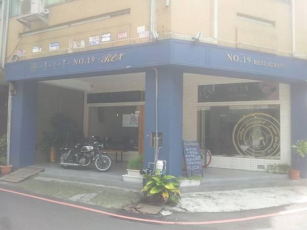 西屯區 No.19 Restaurant