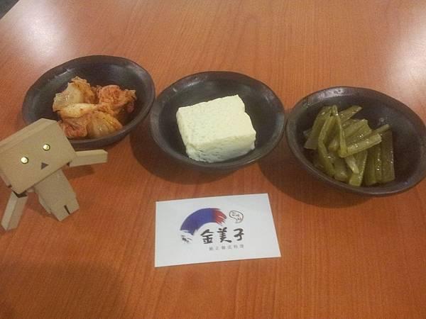 南屯區 金美子 純正韓式料理 (김미자) 7