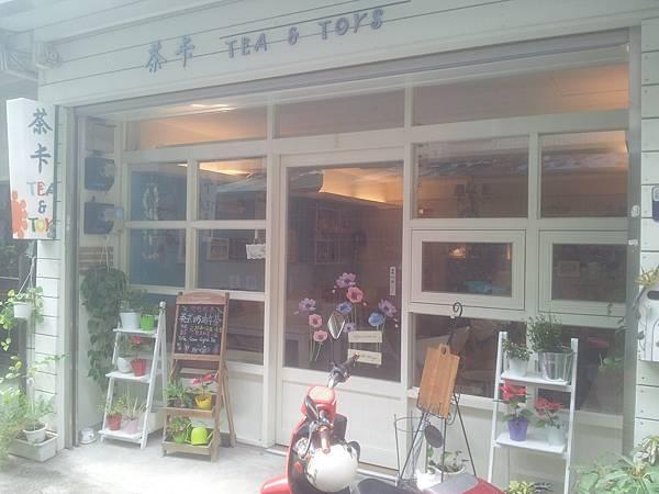 西屯區 茶卡 Tea & Toys