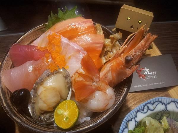 南屯區 虎丼 日式丼飯專売 (トラどんぶり) 3