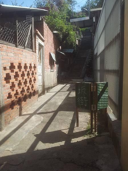 清水區 坂街 3