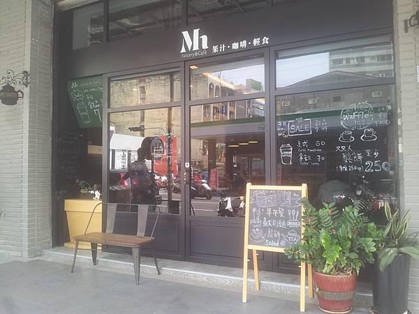 北屯區 Mh咖啡