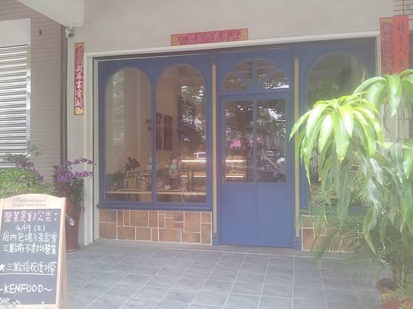西區 Ken Food啃食物