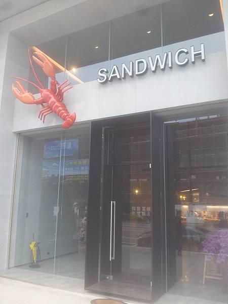 南屯區 龍蝦小姐 Lady Lobster