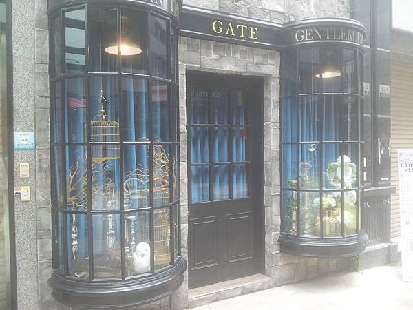 北區 GATE • 紳士茶飲
