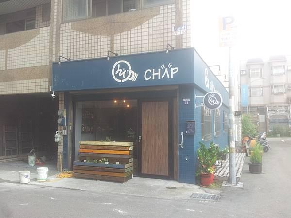 龍井區 CHDC CHΛP Deco & Cuisine