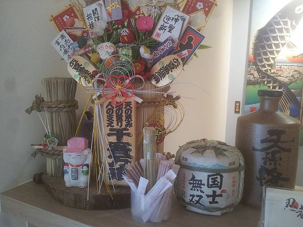 沙鹿區 忍者壽司 (にんじゃ) 8