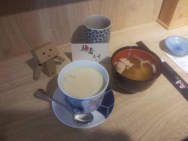 沙鹿區 忍者壽司 (にんじゃ) 4