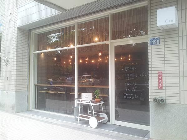 北區 卉HUI CAFE
