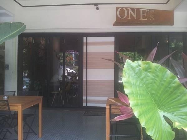 西區 One's49風味小酒館 (หนึ่งที่)