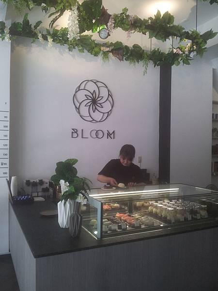 彰化員林 Bloom Dessert Bar - 5